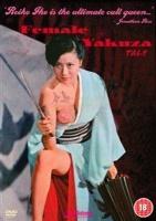 Female Yakuza Tale Photo