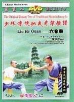 Liu He Quan Photo