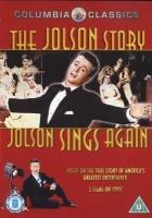 The Jolson Story / Jolson Sings Again - Box Set Photo