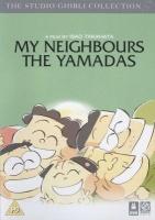 My Neighbours The Yamadas Photo
