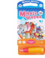 JarMelo Magic Water Colouring Pad: Amusement Park Photo