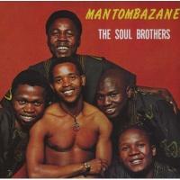 Mantombazane Photo