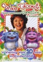 Carike & Ghoempie Kuier Saam Met Ghoeghoe In Kinderland Vol 10 Photo