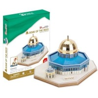Cubic Fun 3D Puzzle - Dome of the Rock 48 Pieces Photo