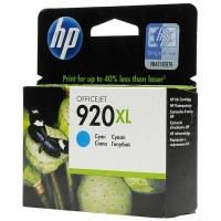 HP 920XL Cyan Officejet Ink Cartridge Blister Pack Photo