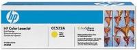 HP Color LaserJet CC532A Yellow Print Cartridge with ColorSphere Toner Photo