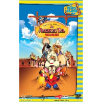 An American Tail 2 : Fievel Goes West Photo