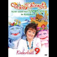 Carike Keuzenkamp - Carike Ghoempie & Ghoeghoe Kuier in Bybelland Vol. 9 Photo