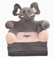 Kids Elephant Sleeper Couch Photo