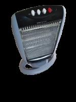 Condere - Electric Halogen Heater Photo