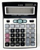 Calculator DJ-2214S Electronic Photo