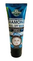Hollywood Style Brightening Diamond Peel Off Mask Photo