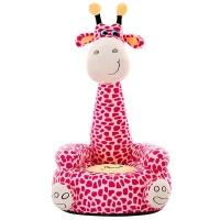 Giraffe Baby Soft Support Cushion - Pink Photo