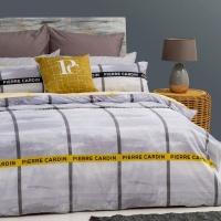 Pierre Cardin Duvet Cover Set - Dixon Check Photo
