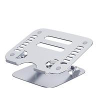 Dmart ™ Aluminum Alloy Adjustable Laptop Stand Photo