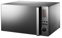 Hisense -45L Electronic Grill Microwave Oven-1100W Photo
