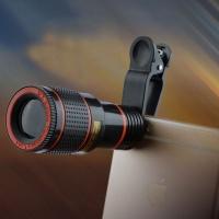 12X Telephoto Mobile Phone Lens Photo