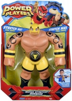 Power Players Deluxe Figurine - Masko Photo