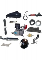 Seagull Powered Vostro Motorised Engine conversion Kit for bicycles Photo