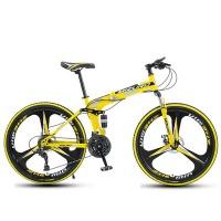 "Folding Mountain Bike 26"" Photo"