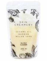 Skin Creamery Oil-Milk Facial Cleanser - Refill Sachet 200ml Photo