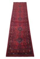 Quality Persian Rugs Genuine Afghan Turkman Carpet - 300 x 80 cm Photo
