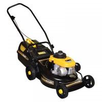 Trimall Petrol Lawnmower - 140cc Photo