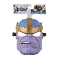 Marvel Avengers Avengers Thanos Mask Photo