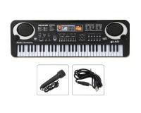 Olive Tree - Portable Multi-functional 61-Key Keyboard Piano Toy Photo