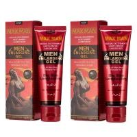 Max man Pack of 2 Lilhe Red Men Enlargement Cream For Extra Pleasure Photo