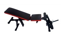 Fury sports Fury Gym Bench with Leg Extension Photo