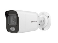 Hikvision 2MP ColorVu Fixed Bullet Network Camera Photo
