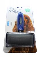 Pet Slicker Brush Medium Photo