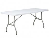 Plastic Folding Table1.8m Photo