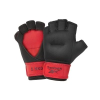 Reebok Weighted Training Gloves 0.5kg Photo