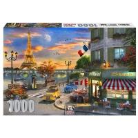 RGS Group Marcel Café Paris 1000 Piece Jigsaw Puzzle Photo
