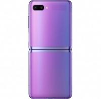 Samsung Galaxy Z Flip Purple Cellphone Photo