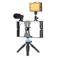 Digital World DW PULUZ Live Broadcast Vlogging and Selfie Kit Photo