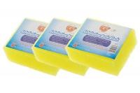 Exfoliating Bath Block Yellow - 3 Piece Photo
