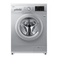 LG 7kg Luxury Silver Front Loader Washing Machine - FH0J3HDNP5P Photo