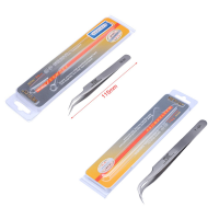 Stainless Steel Tweezers for Eyelash Extensions Set of 2 Curved & Pointed Photo
