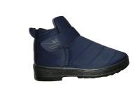 Winter Snow Boots Photo