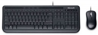 Microsoft Wired Desktop 600 Keyboard & Mouse BLK USB for Business Photo