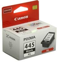 Canon PG-445XL Black Ink Cartridge Photo