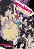 Watamote:Complete Collection - Photo