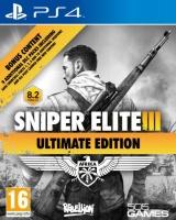 Sniper Elite 3 Ultimate Edition Photo