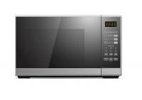 Hisense - 36 Litre Microwave Oven - Mirror Silver Photo