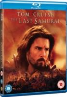 Last Samurai - Photo