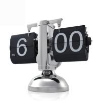 Retro Flip Clock Photo
