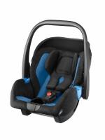 Sapphire Recaro - Privia Newborn Seat - Photo